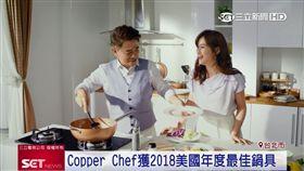 吳宗憲吳姍儒父女 合體代言秀廚藝 業配