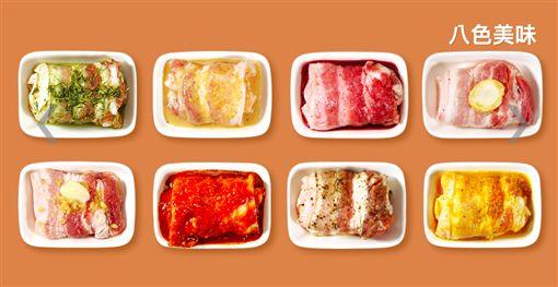 韓國八色烤肉進軍台中。(圖/翻攝自八色烤肉官網)