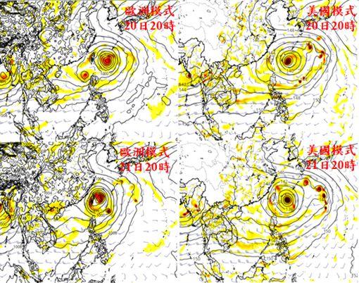 菲律賓東方熱帶擾動 未來動態需注意,老大洩天機