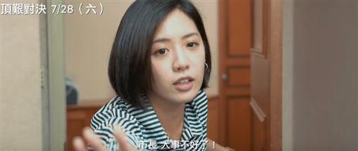 「學姐」黃瀞瑩替音樂活動宣傳。(圖/翻攝自YouTube)