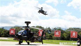 -64E阿帕契攻擊直升機17日舉辦全作戰能力成軍典禮蔡英文主持 邱榮吉攝