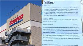 為了36元!好市多冰淇淋標錯價 寄通知書道歉網讚誠實 合成圖翻攝自COSTCO 好市多 消費經驗分享區、GOOGLE MAP