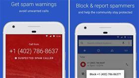 Google 電話 詐騙 阻擋廣告電話 翻攝網路