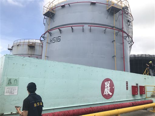 環保署針對中油澎湖湖西油庫漏油事件啟動緊急應變措施 圖/環保署提供