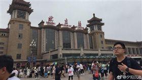 中國大陸,北京車站(圖/翻攝自微博)