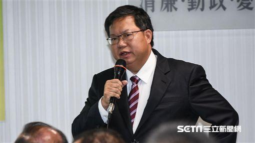 民進黨中常會,桃園市長鄭文燦報告施政成果。 (圖/記者林敬旻攝)