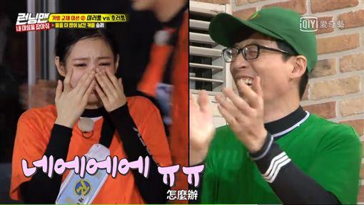 Jennie,李光洙,Running Man,鬼屋/愛奇藝