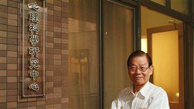 享壽86歲 心理學宗師楊國樞今逝世 台大,心理學系,楊國樞,逝世,中研院,澄社 翻攝自中研院官網