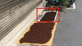 停車格,咖啡粉,方向,橫向,霸佔 圖/翻攝自爆料公社官網