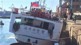 違反聯合國公約 台漁船在南非遭扣留/國際勞工組織官網