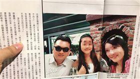 台灣精密機械業規模最大的「程泰集團」楊德華,少東楊丞鈞被爆外遇《鏡週刊