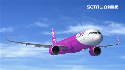 樂桃航空購買空中巴士A321LR客機。(圖/空中巴士提供)