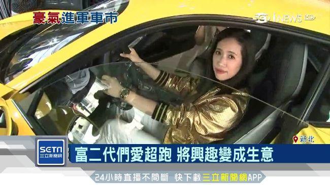 義美千金竟是女車手 在美擁賽車執照