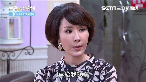 金家好媳婦,林千鈺