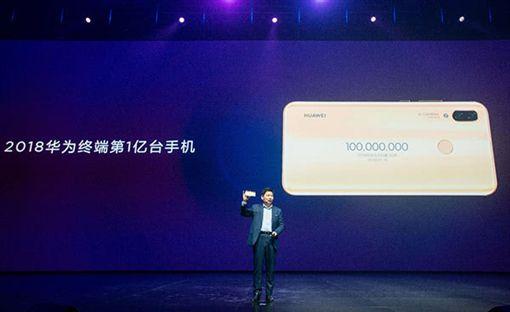 手機,nova3,華為,余承東,蘋果,愛瘋圖/翻攝騰訊科技