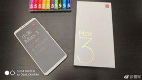 雷軍,小米,Max3,大螢幕,電量,小米Max3