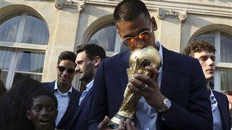 幸運!還沒替法國隊效力世足賽也分金