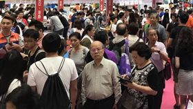 報稅,旅遊,TTE,台北國際觀光博覽會旅展,行程,旅展,ShopBack