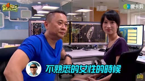 邰智源、學姐/YT