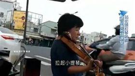 蔣月惠 小提琴 翻攝自蔣月惠臉書