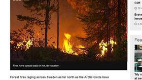 瑞典野火燒不盡 一路燒到北極圈 (圖/翻攝自BBC)