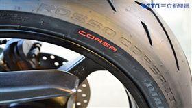 Pirelli Diablo Rosso Corsa II複合輪胎。(圖/鍾釗榛攝影)