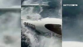 J機墜索賠償2400