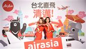 AirAsia直飛台北-清邁開賣!