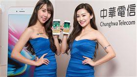 中華電信提供 iPhone 8