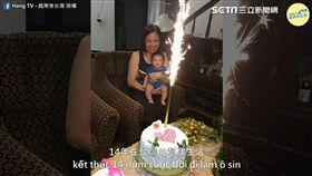 越南媽媽為了家庭來台幫傭十四年。(圖/翻攝自Hang TV - 越南夯台灣臉書)