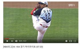 ▲KIA虎42歲投手林昌勇相隔11年再度先發。(圖/截自韓國媒體)
