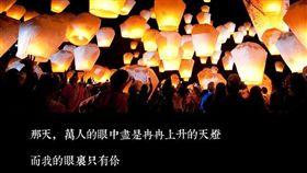 蘇貞昌臉書