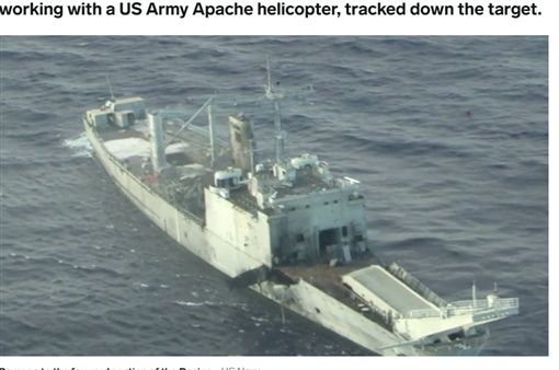 環太平洋軍事演習,擊沉退役戰艦。(圖/翻攝自Business Insider)