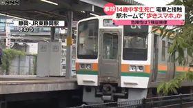 ▲荻野祐平被夾進電車和月台之間死亡(圖/翻攝自日本新聞網)