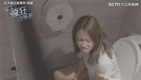 上完廁所找不到衛生紙