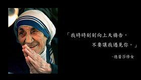 撩妹,拒撩,拒絕系列,古人 圖/翻攝自臉書