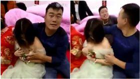 中國大陸,鬧婚,伴娘,變態,揉胸(圖/翻攝自微博)