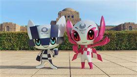 東京奧運吉祥物。(圖/翻攝自東京奧運官方頻道)