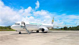帛琉太平洋航空 (圖/翻攝自Palau Pacific Airways臉書
