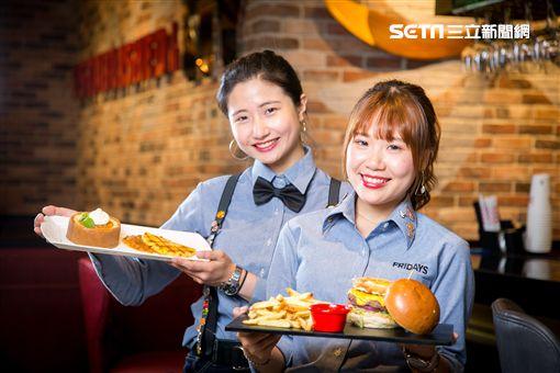 餐飲,美式餐飲,TGI FRIDAYS,FRIDAYS2.0,台茂餐廳