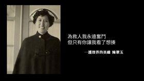 撩妹,金句,台灣女性,撩不起,文化銀行 圖/翻攝自臉書文化銀行