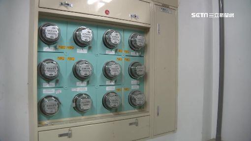 -電表-省電-節電-台電-