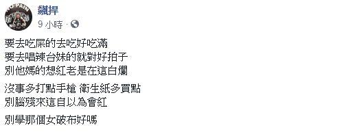 館長,陳之漢,挑戰,吃屎哥,游兆霖(圖/翻攝自館長臉書)