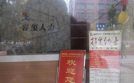 大陸浙江一名50歲張姓男子看到一個出國打工的廣告,內容提到,只要去南韓打工,不僅包吃包住,還可以月入1.6萬元人民幣(約新台幣7.2萬元),他心動的立刻飛去,沒想到到了韓國卻當「黑工」種蘿蔔,最後還被南韓當局發現,遭強行遣返。(圖/翻攝自微博)