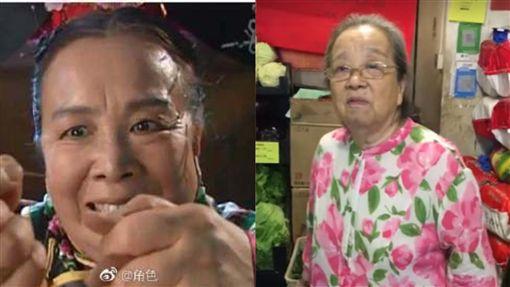 《還珠》「容嬤嬤」82歲長這樣!近況曝光網喊心疼 圖翻攝自新浪娛樂、微博