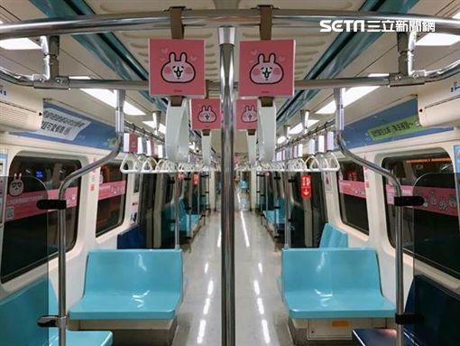 暑假,捷運,LINE,表情貼,板南線,LINE表情貼列車,卡娜赫拉,櫻桃小丸子