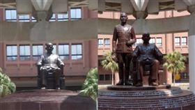 中山大學蔣公銅像被拆除(圖/翻攝臉書)