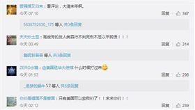 中國人民向美駐華使館微博求救。(翻攝自美國駐華大使館微博)