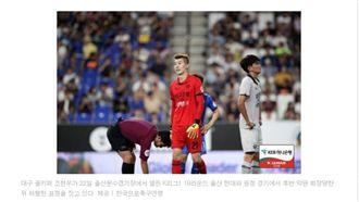超猛門將回韓國變凡人 手球吃紅牌
