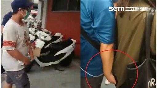 台北,捷運,色狼,摸臀,摳臀,性騷擾(圖/翻攝畫面)